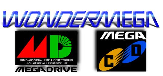 Logo WonderMega