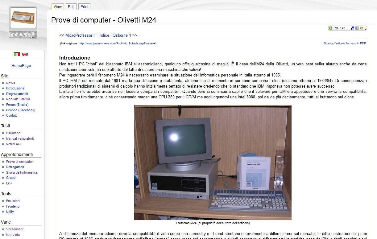 Screenshot della sezione Prove di Computer