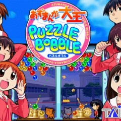 PUZZLE BOBBLE – Nintendo 64 (1994)