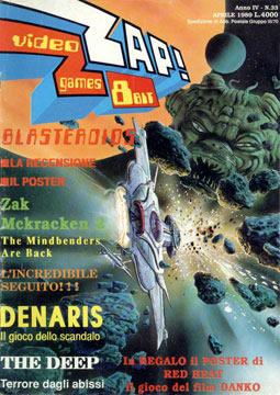 """Il numero 33 di Aprile 1989, contenente lo storico """"pesce"""" di Zak McKracken 2..."""